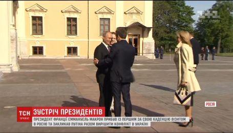 Макрон встретился с Путиным, чтобы поговорить об Украине и Сирии