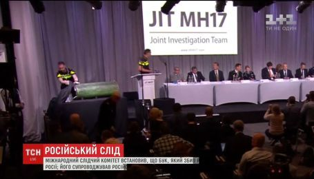"""Міжнародна група розслідувачів показала ракету, яка збила """"Боїнг"""" на Донбасі"""