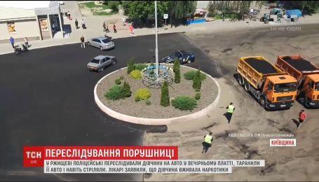 На Київщині дівчина знущалась з поліцейських, втікаючи від них