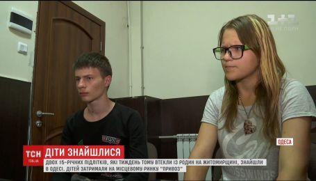 Двох 15-річних підлітків, які втекли із дому на Житомирщині, знайшли правоохоронці