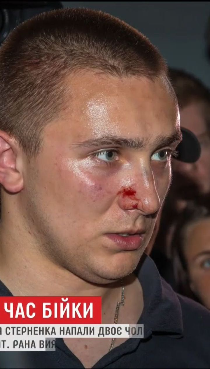 В Одесі активіст Сергій Стерненко убив чоловіка, який напав на нього