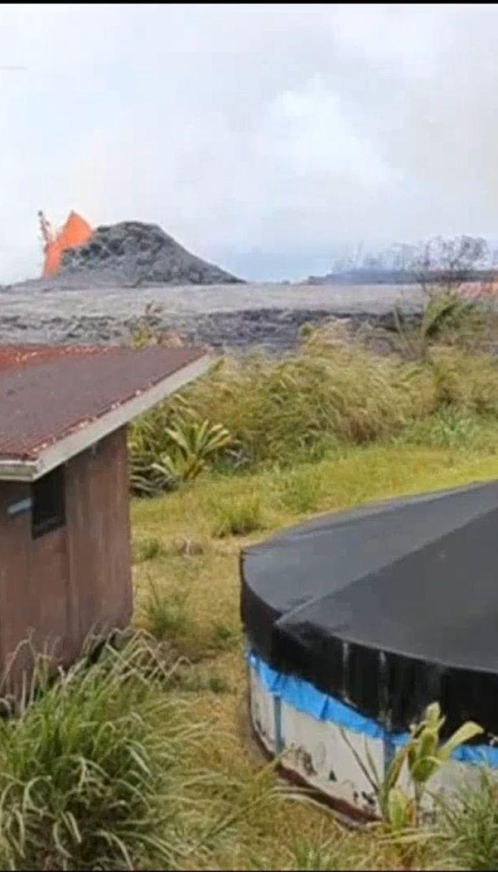 Лава с гавайского вулкана Килаеуа вплотную подошла к Тихому океану