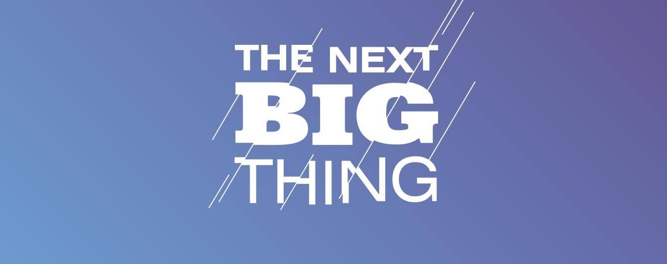 """""""1+1 медиа"""" начинает образовательную часть питчинга The Next Big Thing. Generation"""
