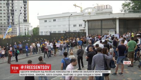 В Одессе активисты поддержали Сенцова и других украинских узников Кремля