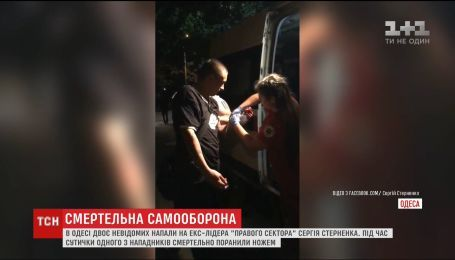 """В Одессе нападение на бывшего лидера одесской организации """"Правого сектора"""" закончился смертью"""