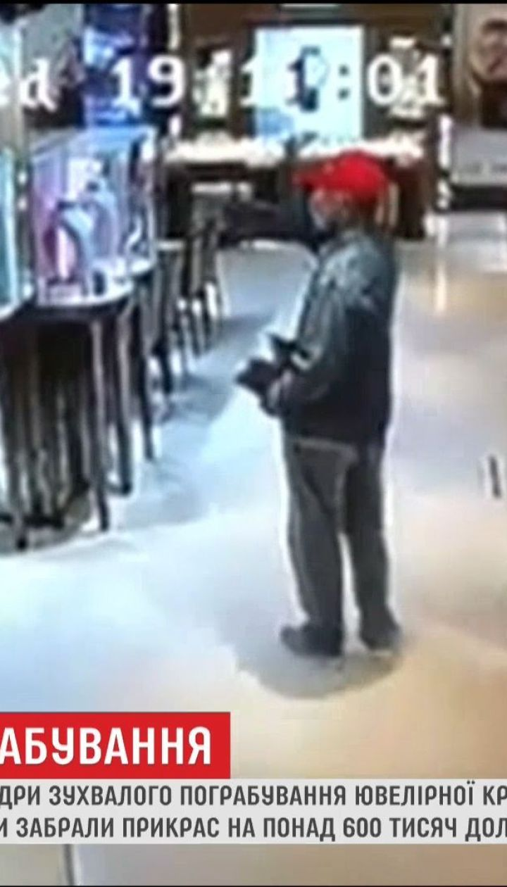 В Интернете появились кадры дерзкого ограбления в Гонконге