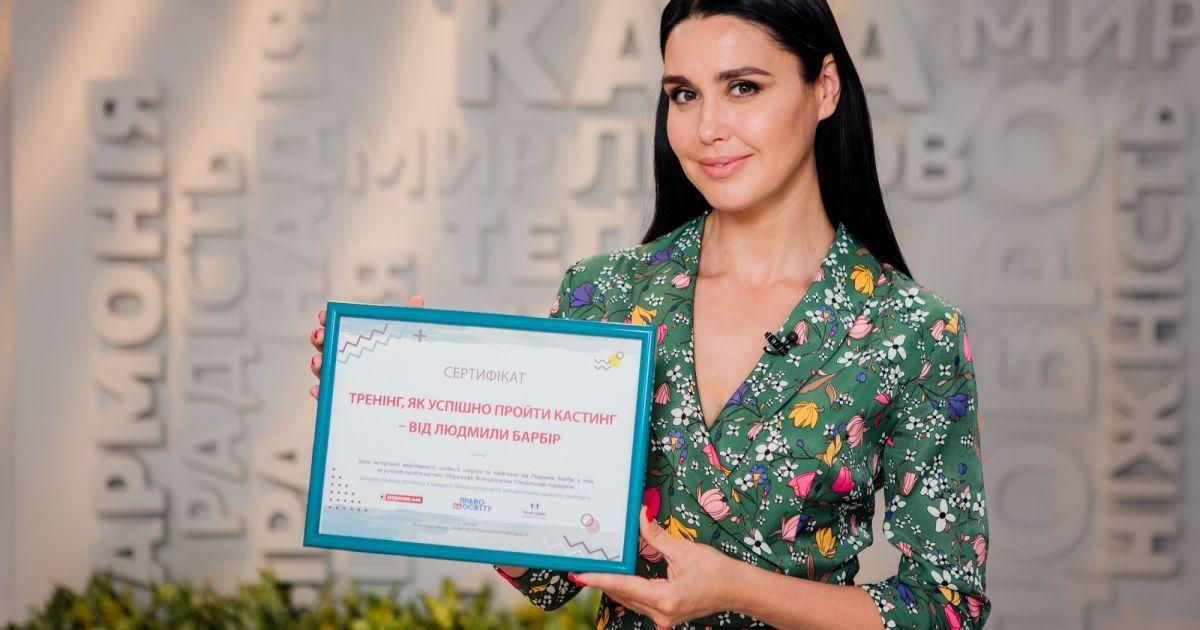 Сніданок з 11 и Наталья Мосейчук будут собирать деньги на Школу супергероев в Охматдете изоражения