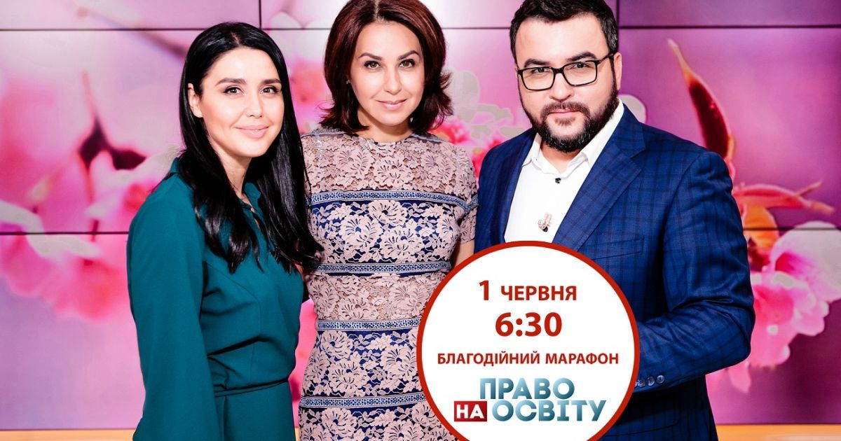 Сніданок з 11 и Наталья Мосейчук будут собирать деньги на Школу супергероев в Охматдете рекомендации