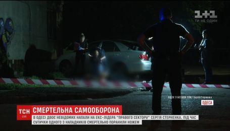 """Поліція Одеси розглядає чотири версії нападу на екс-керівника місцевого """"Правого Сектору"""""""