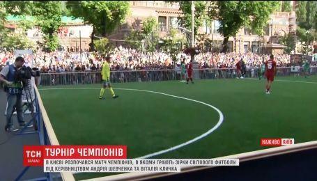 Под руководством Кличко и Шевченко на Крещатике состоялся матч Чемпионов