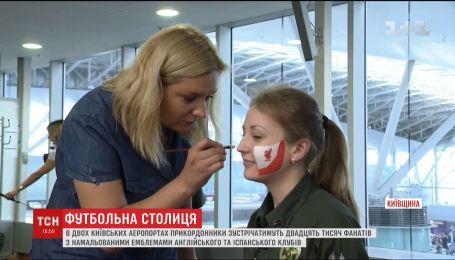 В двух киевских аэропортах пограничники будут встречать 20 тысяч фанатов