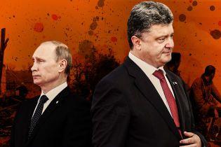 Почему Минские соглашения зависли в воздухе?