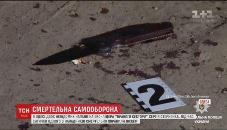 """Полиция открыла три уголовных производства по делу нападения на экс-руководителя """"Правого сектора"""""""
