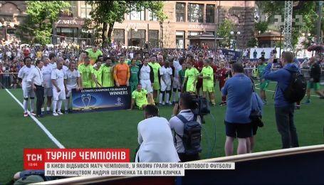 До української столиці з'їхалися десятки футбольних зірок світової величини