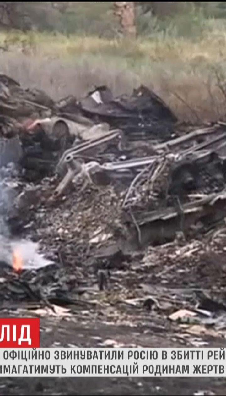 ЕС и НАТО требуют, чтобы Москва взяла ответственность за смерть пассажиров Boeing МН17