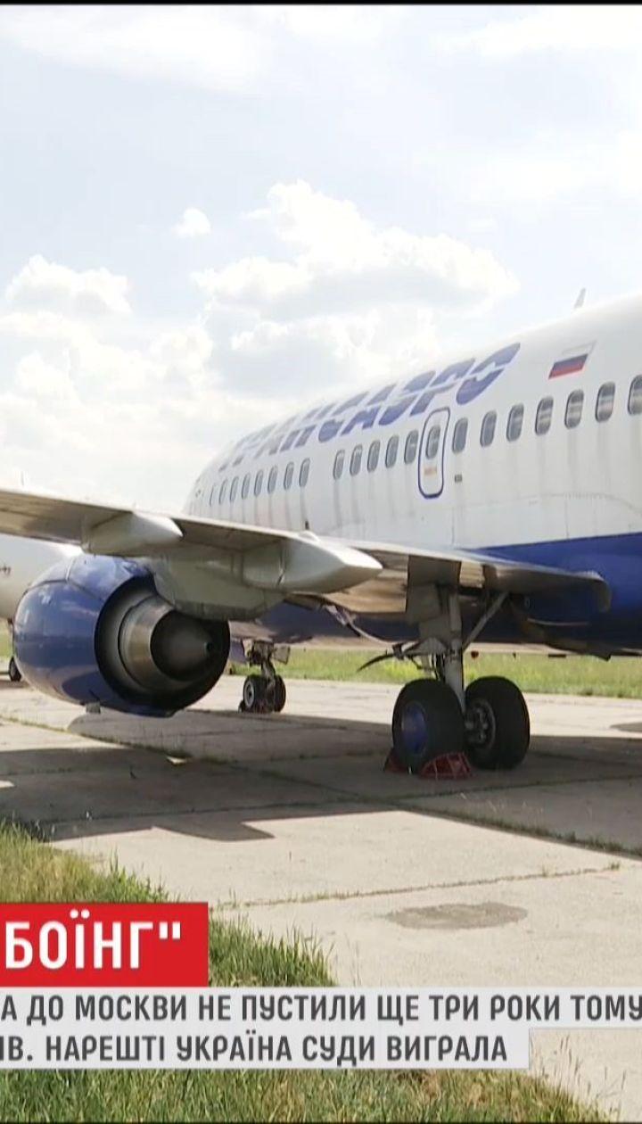 """Впервые в истории украинской авиации на торги выставлен огромный """"Боинг-737"""""""