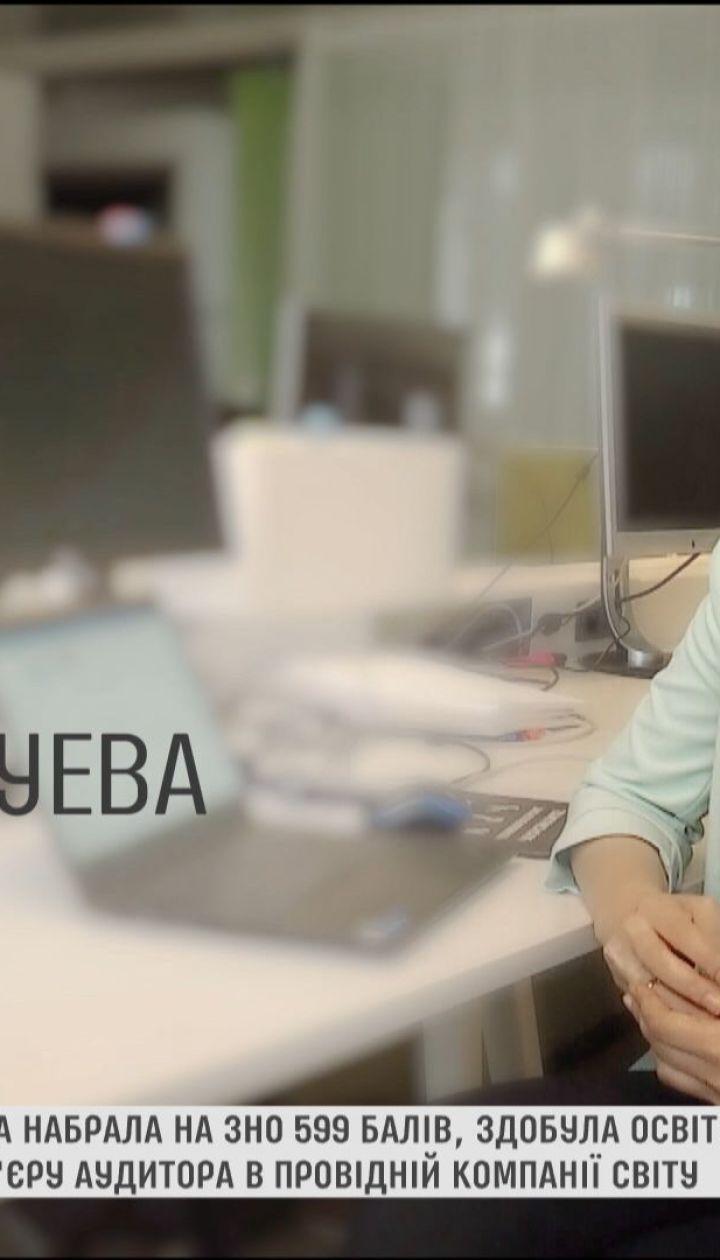 Жительница Чернигова получила на ВНО 599 баллов и переехала работать в Чехию