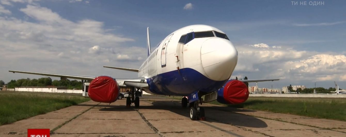 Продается российский самолет: Украина выставила на продажу конфискованный Boeing 737