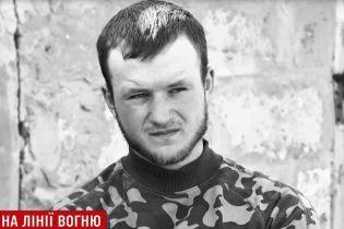 """Погибшего на Донбассе молодого добровольца """"Правого сектора"""" привезли во Львов"""