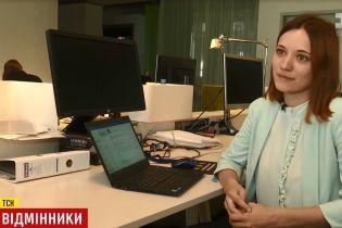 """""""Рекордсменка"""" ВНО устроилась за границей в одной из крупнейших аудиторских фирм мира"""