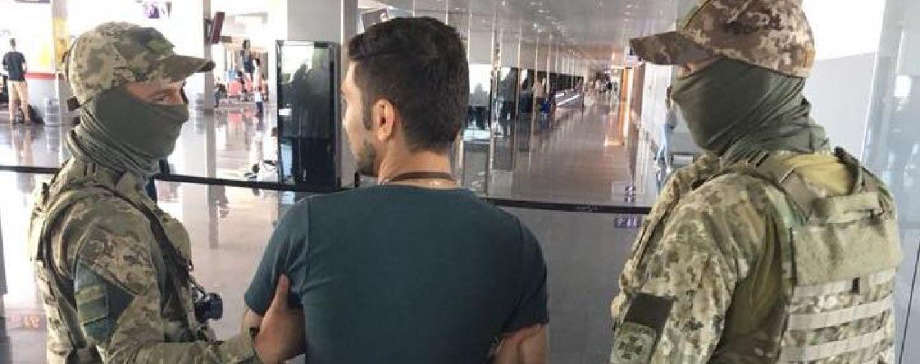 """У """"Борисполі"""" затримали іранця, який назвався терористом"""