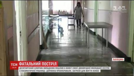 На Львовщине 10-летний мальчик из ружья выстрелил в младшую сестру