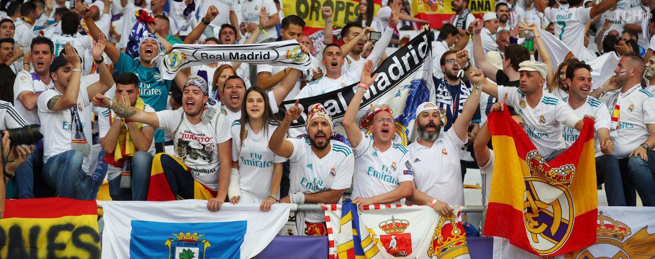 Частина вболівальників з Англії та Іспанії ночуватимуть просто неба після фіналу Ліги чемпіонів