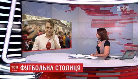"""Под бубен и с файерами: фанаты """"Ливерпуля"""" громко собираются под НСК """"Олимпийский"""""""