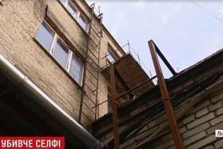 Подробиці смертельного селфі на Львівщині: згубити підлітка могла мокра після дощу покрівля