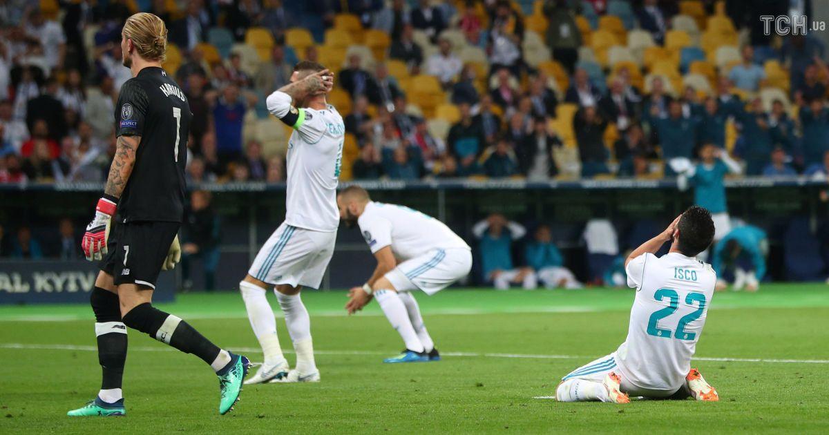 """""""Реал"""" обыграл """"Ливерпуль"""" в Киеве @ Reuters"""