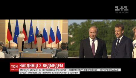 Путін запропонував свої окремі бонуси для Парижа і Берліна