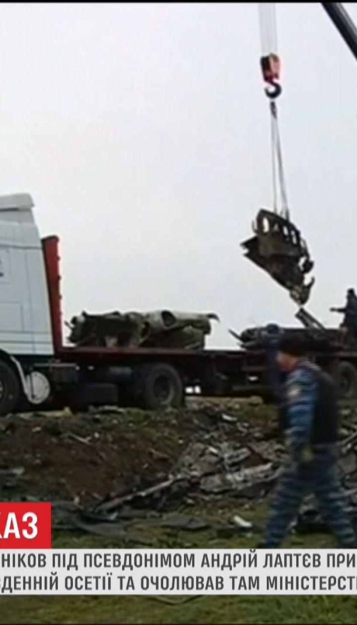 """Міжнародна слідча група знайшла доказ причетності Росії до катастрофи """"Боїнга МН17"""""""