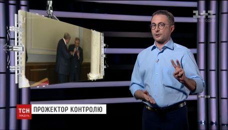 Календарь недели: битвы церковных престолов и нищета российских богачей