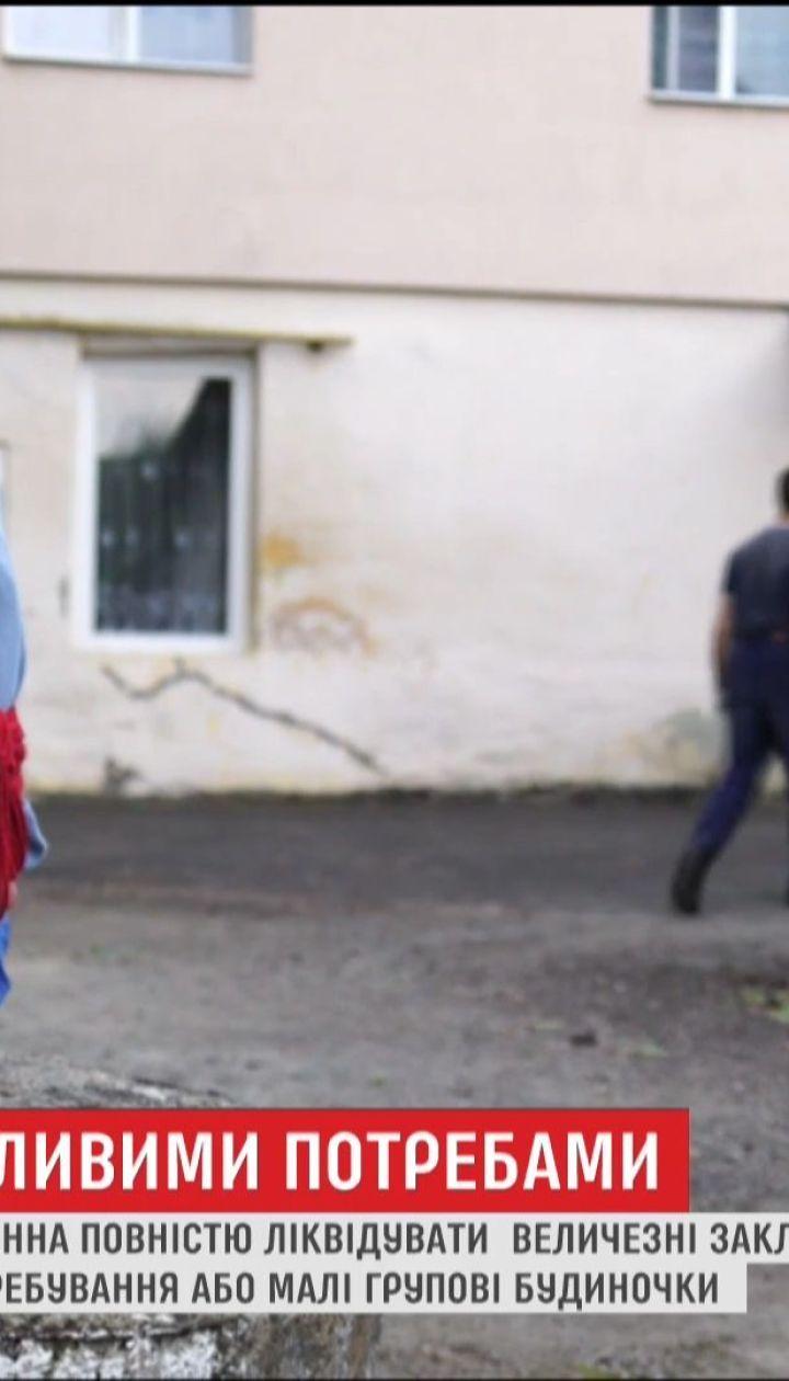 """Отдаленные дома-интернаты превратились в """"тюрьмы"""" из-за отсутствия необходимой реформы"""
