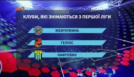 """Кто из клубов не готов продолжать путь в украинском футболе без """"договорняков"""""""