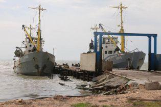 Сім на сім: Україна з Росією обмінялися затриманими моряками