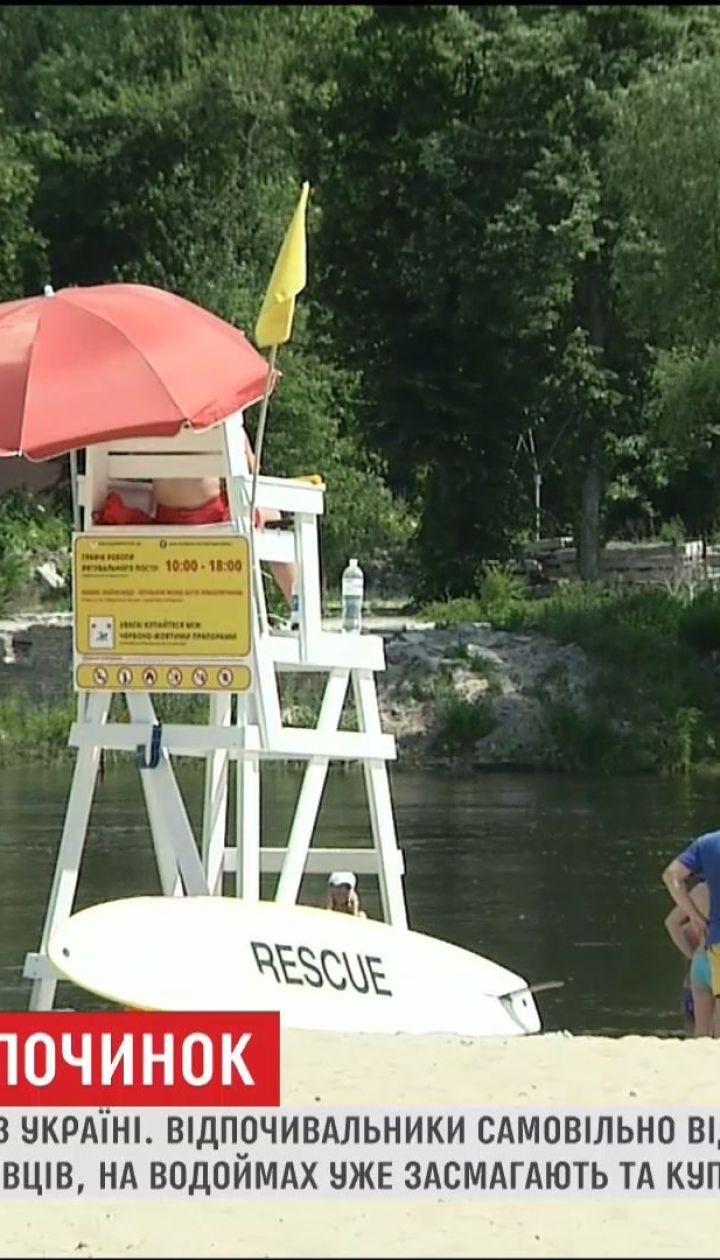 Летняя жара заставила украинцев купаться на опасных пляжах