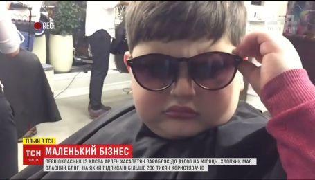 Київський першокласник на своєму відеоблозі заробляє до тисячі доларів на місяць