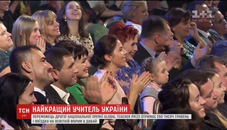 440 педагогов номинировано на национальную премию Global Teacher Prize Ukraine