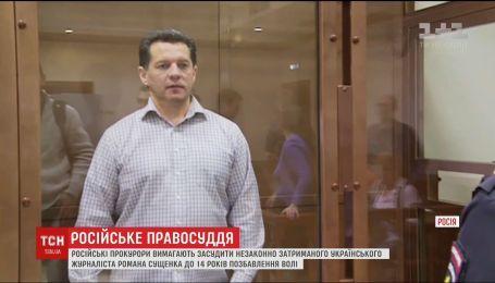 Сущенко должны объявить приговор в российском суде четвертого июня