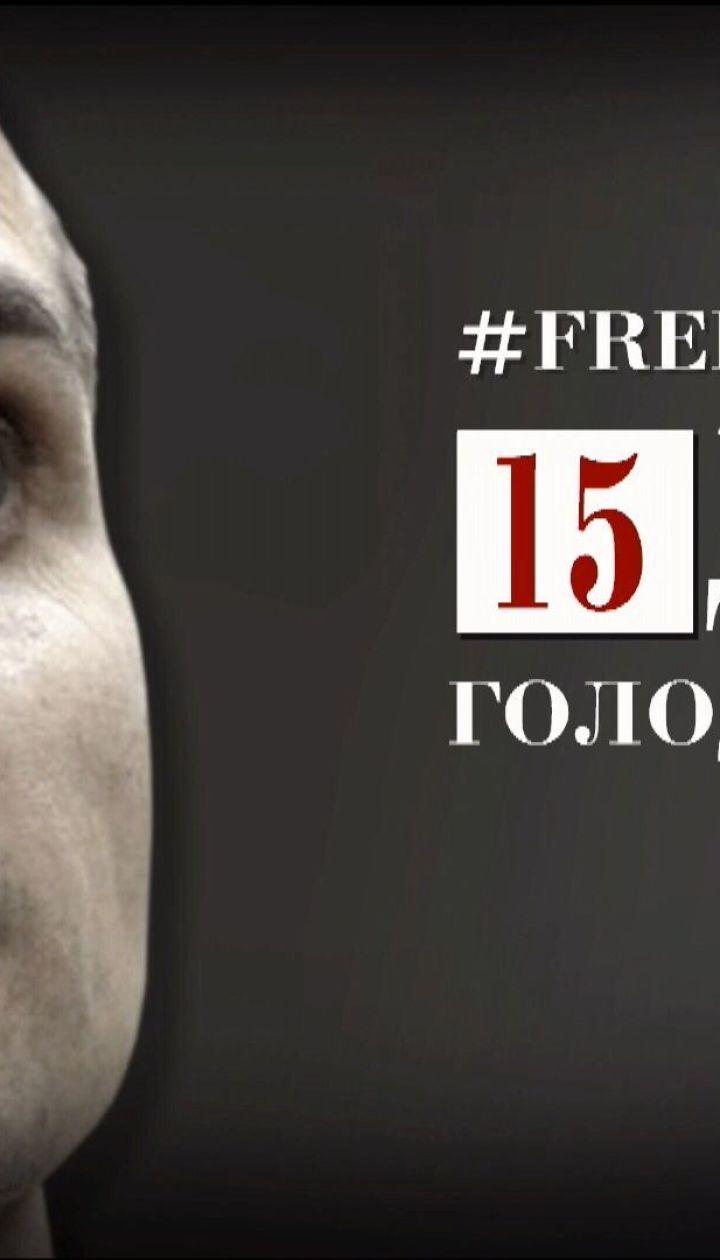 ТСН начинает проект в поддержку узника Кремля Олега Сенцова