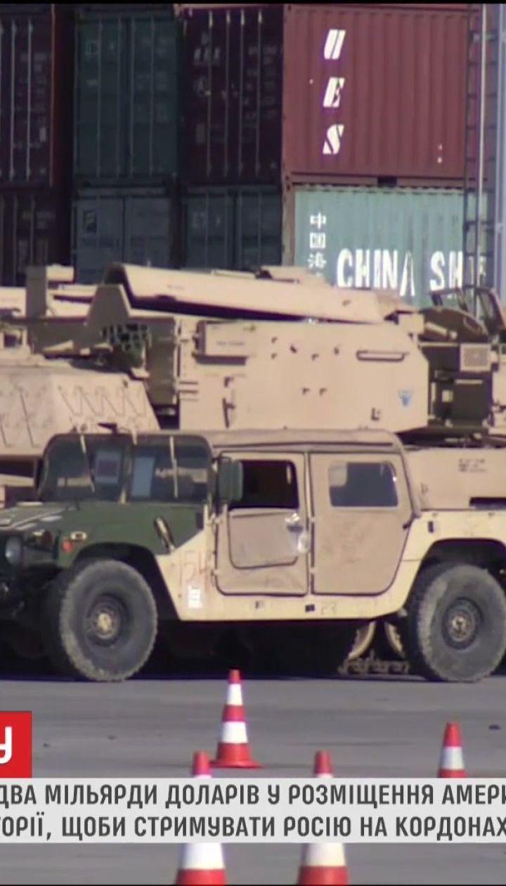 Польша готова заплатить США, чтобы те развернули собственную военную базу на их территории