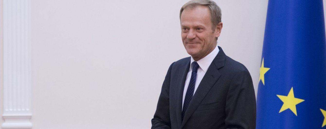 Дональда Туска обрали головою Європейської народної партії