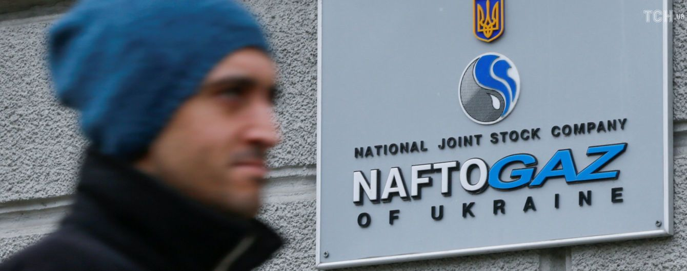 """""""Нафтогаз"""" стягує борг """"Газпрому"""" коштами за транзит"""