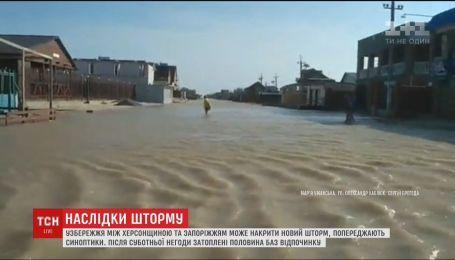 Синоптики предупреждают об очередном мощном шторме на Запорожье