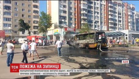 Во Львове дотла выгорел маршрутный микроавтобус