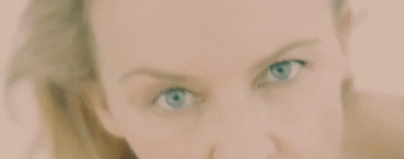 Обнаженное фото, новый любовник и лицо без макияжа: Кайли Миноуг показала, как отпраздновала 50-летие