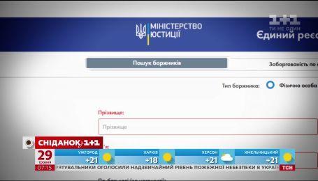 В Украине запустили единый реестр должников ЖКХ - экономические новости