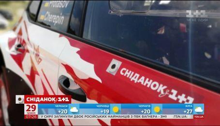 Українська команда гонщиків готується до Ралі Акрополіс