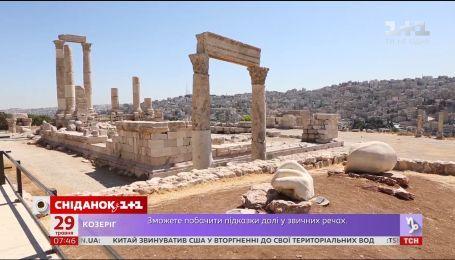 Мой путеводитель. Амман - давний амфитеатр, дорогие машины и остатки самого большого Геркулеса